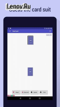 Magic Intuition PRO v 3.1.2 Мод (Unlocked)