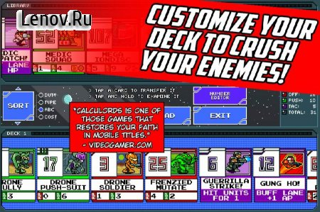 Calculords v 1.2.3 Мод (Free Shopping)