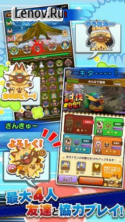 Monster Hunter Stories v 1.06 (Mod Menu/Weak Enemy/One Hit)