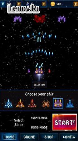 Galaxy Assault Force v 1.04 (Mod Money)