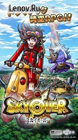 SKYOVER v 1.0.13 (God Mode/1 Hit)