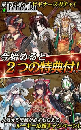 Pirates of war (Senokaizoku) v 3.2.0 Мод (Weaken the enemy/improve our attack and blood)
