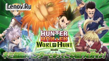 HUNTER×HUNTER World Hunt v 1.1.5 Мод (High Damage/Defense)