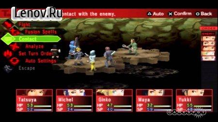 Shin Megami Tensei: Persona 2 – Innocent Sin v 1.0