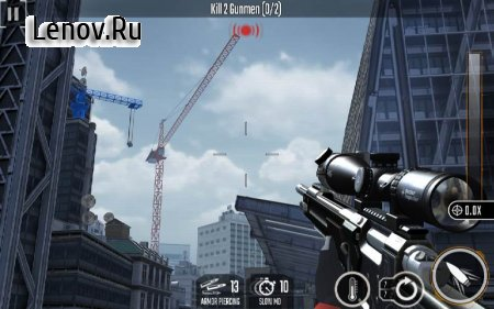 Sniper Strike – FPS 3D Shooting Game v 4.201 Мод (Unlimited Ammo)
