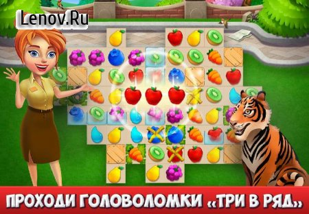 Family Zoo: The Story v 1.4.5 Мод (Unlimited Coins)