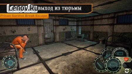 Prison Survive Break Escape : Free Action Game 3D v 1.5 (Mod Money)