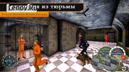 Prison Survive Break Escape : Free Action Game 3D v 1.5 (Mod Money)