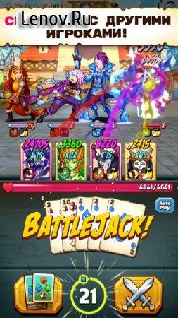 Battlejack: Blackjack RPG v 2.0.1 (GOD MODE)