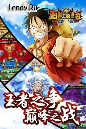 One Piece's Will v 2.4.0 (Mod Money)