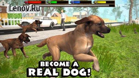 Ultimate Dog Simulator v 1.2 Мод (много денег)