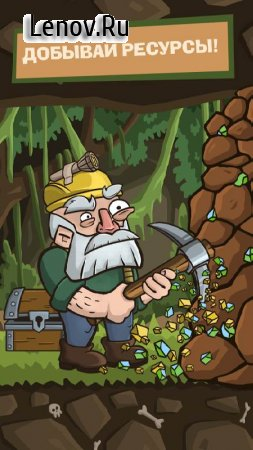 SWIPECRAFT - Idle Mining Game (обновлено v 1.12) Мод (много денег)