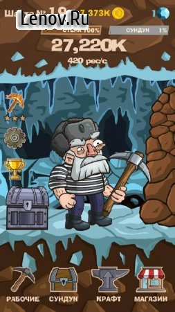 SWIPECRAFT - Idle Mining Game v 1.13 Мод (много денег)