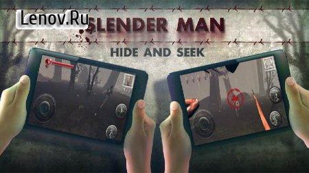 Slenderman Hide & Seek Online v 1.123