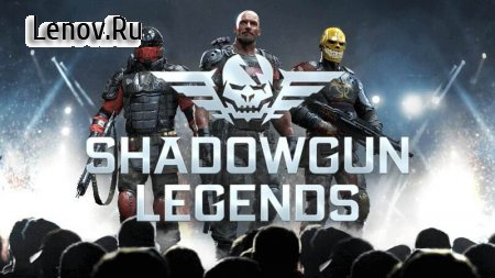 Shadowgun Legends v 0.8.7 Mod (Enemies in PVE Will not Attack)