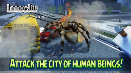 Giant Spider City Attack Simulator 3D v 1.0.0 Мод (unconditional purchase)