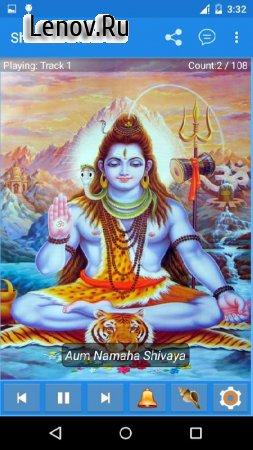Lord Shiva (Om Namah Shivaya) v 4.4 (Mod Lite)