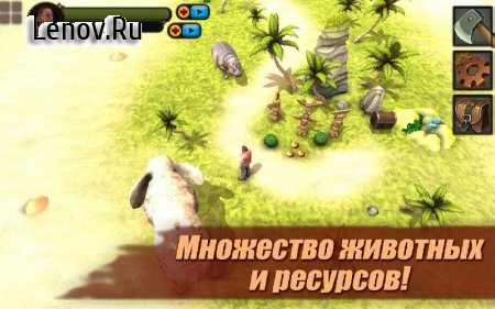 Survival Game: Lost Island 3D v 3.4 Мод (invincible characters)