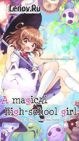 A magical high school girl v 1.84 Мод (Lot of white magic stone)