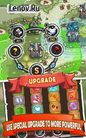 Kingdom Defense: Hero Legend TD - Premium v 1.3.2 Мод (Increasing gold/Infinite gems)