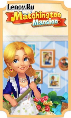 Matchington Mansion v 1.46.3 Мод (Unlimited Coins/Stars)