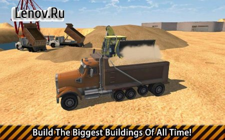 New York Construction Simulator PRO v 1.1 (Mod Money)