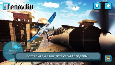 Warplanes Craft v 1.1 (Mod Ammo/Unlocked)