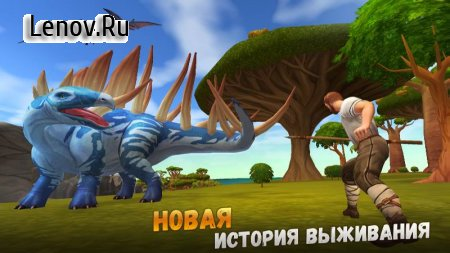 Jurassic Survival Island: ARK 2 Evolve v 1.4.7 (Mod Money)