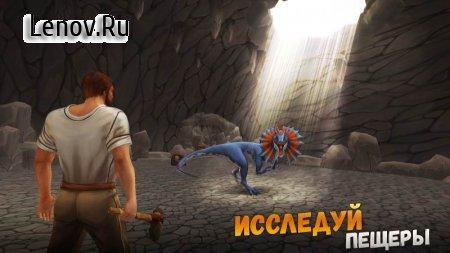Jurassic Survival Island: ARK 2 Evolve v 1.4.7 (Mod Money)