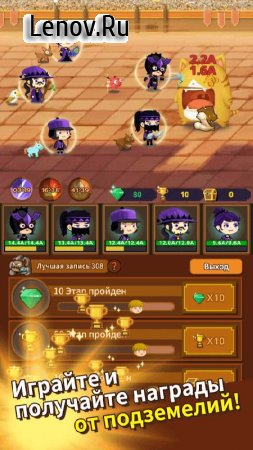 Job Hunt Heroes : Idle RPG v 6.1.0 (Mod Money)