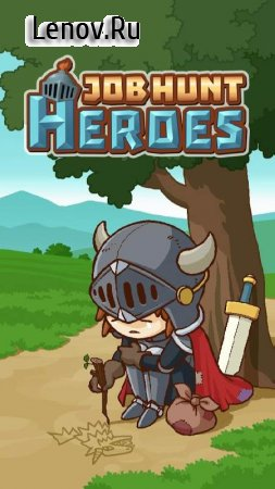 Job Hunt Heroes : Idle RPG v 7.2.1 (Mod Money)