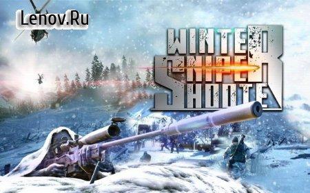 Winter Mountain Sniper - Modern Shooter Combat v 1.2.2 (Mod Money)