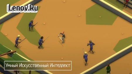 Slash of Sword Arena and Fights (обновлено v 1.2) (Mod Money)