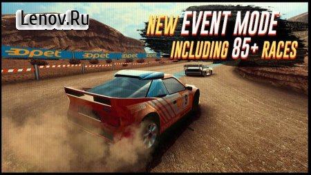 Rally Racer EVO ® v 1.23 (Mod Money)