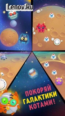 Space Cat Evolution v 2.0.7 (Mod Money)