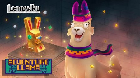 Adventure Llama v 1.2 (Mod Money)