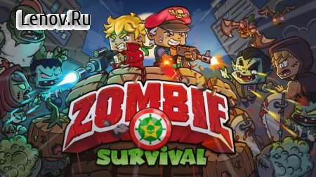 Zombie Survival: Game of Dead v 3.2.0 Мод (много денег)