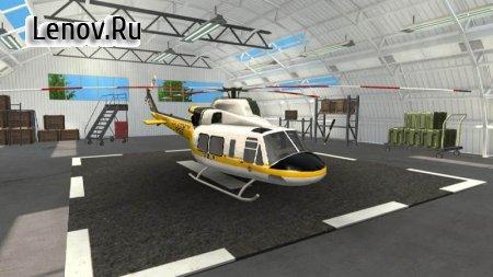 Helicopter Rescue Simulator v 2.02 (Mod Money)