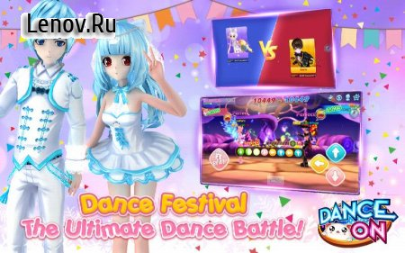 Dance On Mobile v 1.28 Мод (Auto Perfect)