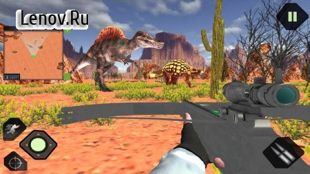 Dinosaur Hunter 3D v 10 (Mod Money)