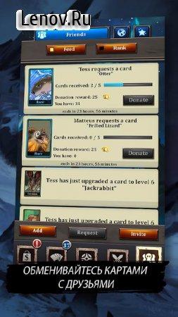Скачать взломанную игру Battle Cards Savage Heroes TCG (обновлено v 1.4.12) (Mod Money)