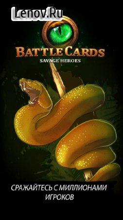 Battle Cards Savage Heroes TCG v 1.4.15 (Mod Money)