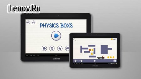 Brain On Physics Boxs Puzzles (обновлено v 1.3.3) (Mod Money)