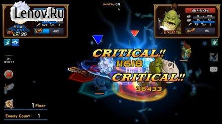 TacticsLand(SRPG) (обновлено v 1.4.5) Мод (High Atk/Crit Chance/Damage & More)