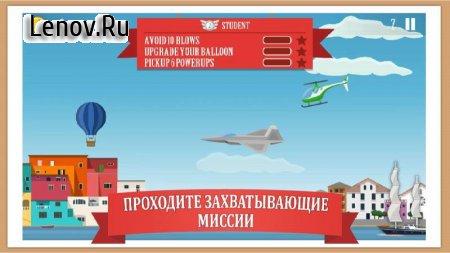 Crazy Air Travel v 1.0.3 Мод (Free Shopping)