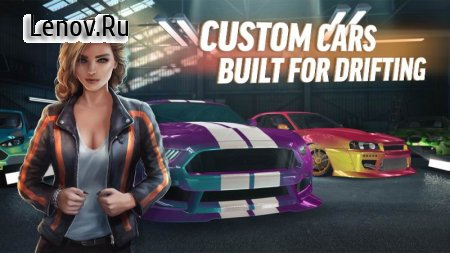 Drift Max Pro v 2.4.69 Mod (Free Shopping)