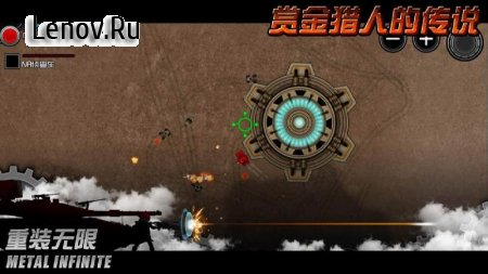 Metal Infinite v 5.0.55 (Mod Money)