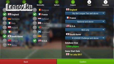 Football Manager Mobile 2018 v 9.2.2 Мод (полная версия)