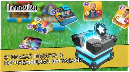 Top Stars Football v 1.40.0.0 (Mod Money)