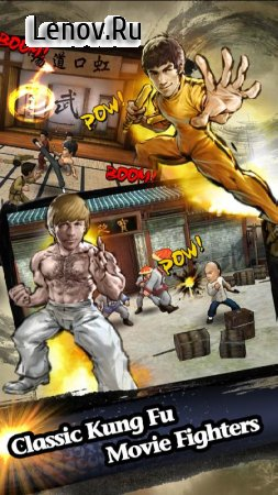 Kung Fu All-Star: MMA Fight v 3.2.5 (God Mode/One Hit)